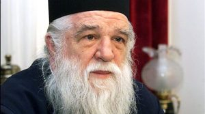 Bishop of Kalavryta Amvrosios
