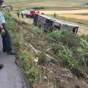 Bus On School Trip Overturns, 9 Children, 5 Parents Injured