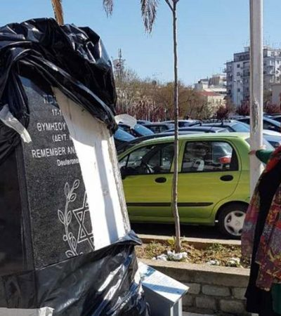 Holocaust Memorial Vandalized In Kavala
