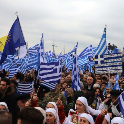 FYROM Issues Travel Warning Over Macedonia Rallies In Greece